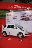 Vítězná Toyota iQ na výstavě JCOTY při Tokyo Motor Show 2009