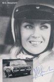 Marie-Claude Beaumont(ová), úspěšná soutěžní a závodní jezdkyně, dnes celoročně akreditovaná fotografka na Velkých cenách formule 1 (podobizna 1972)